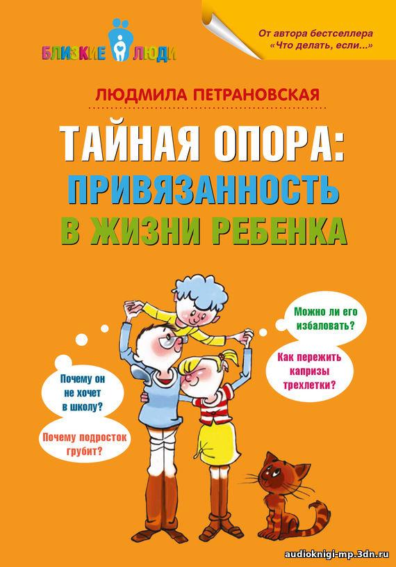 Книга удар русских богов скачать на андроид