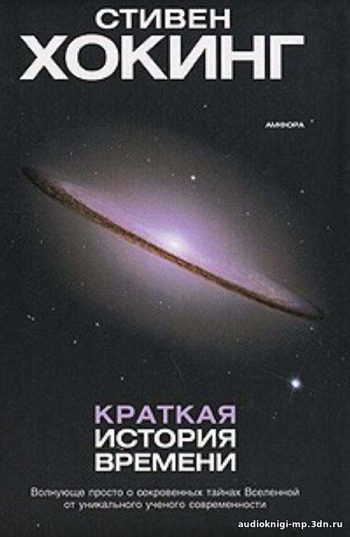 Аудиокнига удар русских богов mp3 скачать бесплатно
